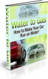 Make Your Car Run On Water PLR Ebook